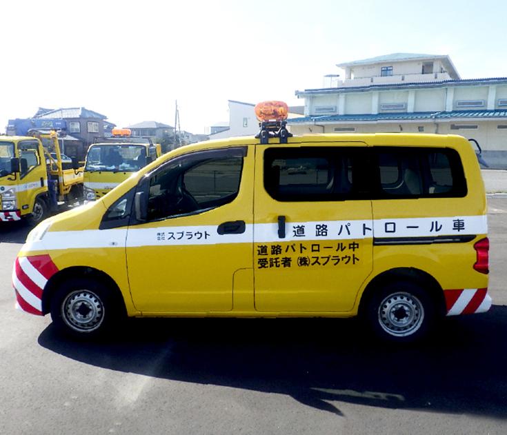道路パトロール車